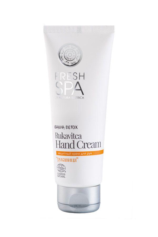 Prírodný krém na ruky ochranný Bania Detox 75 ml
