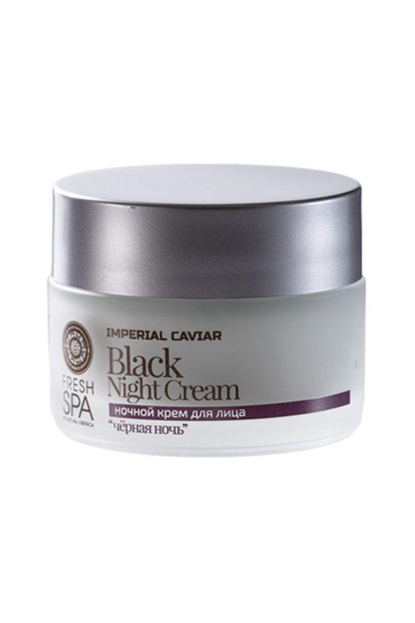 Omladzujúci čierny pleťový nočný krém na tvár Imperial Caviar 50 ml