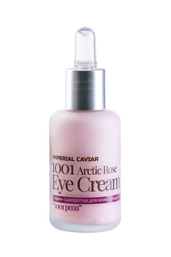 Očné krémové sérum omladzujúce Imperial Caviar 30 ml