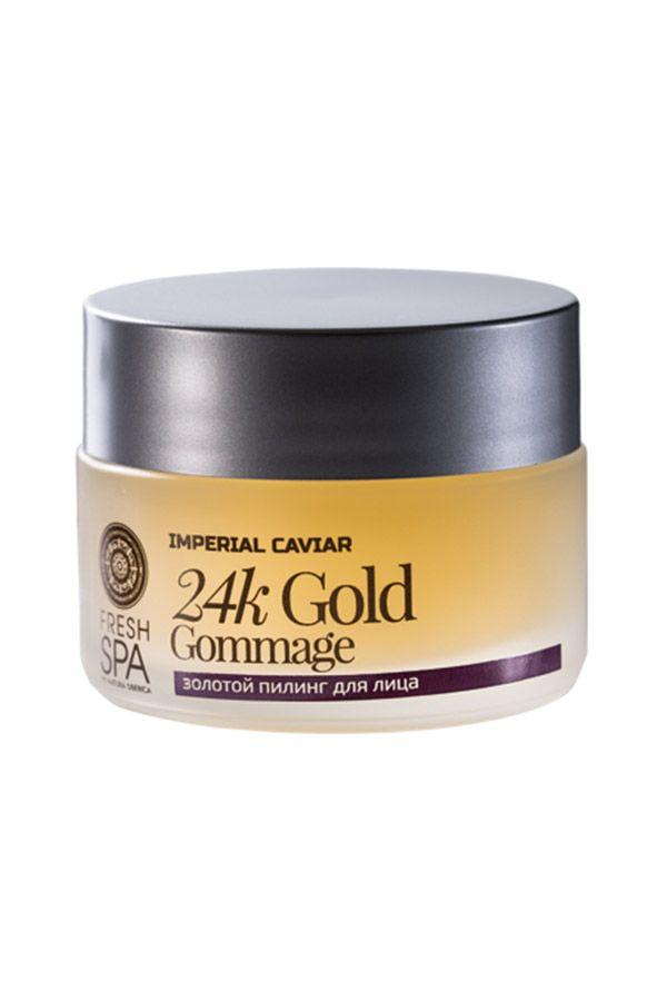 Zlatý omladzujúci pleťový peeling 24K Zlato na tvár *Imperial Caviar* 50 ml