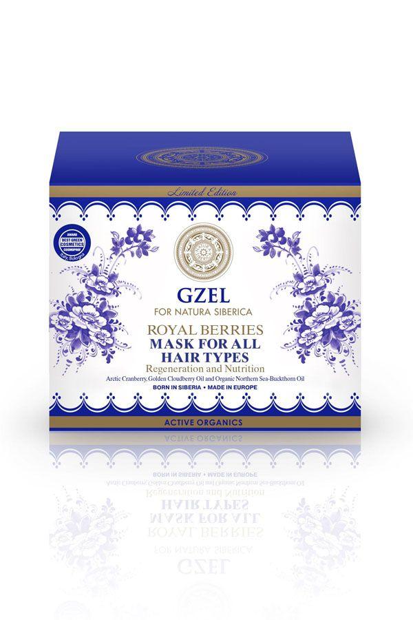 Výživná maska pre všetky typy vlasov z královských bobúľ 120 ml
