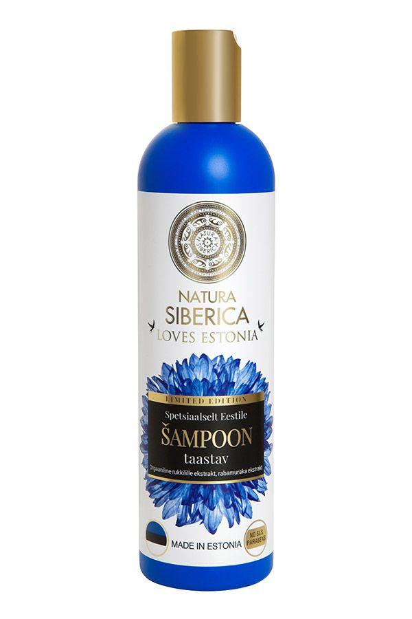 Prírodný šampón na vlasy omladzujúci – nevädza a moruška 400 ml
