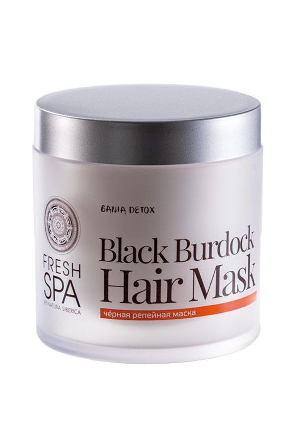Maska pre podporu rastu vlasov Čierny Lopúch 400 ml