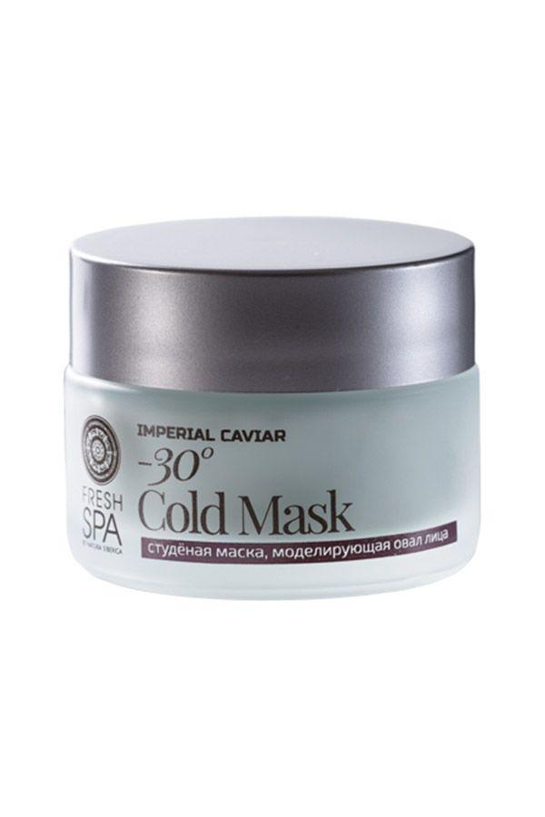 Pleťová maska -30°C na tvár *Imperial Caviar* 50 ml