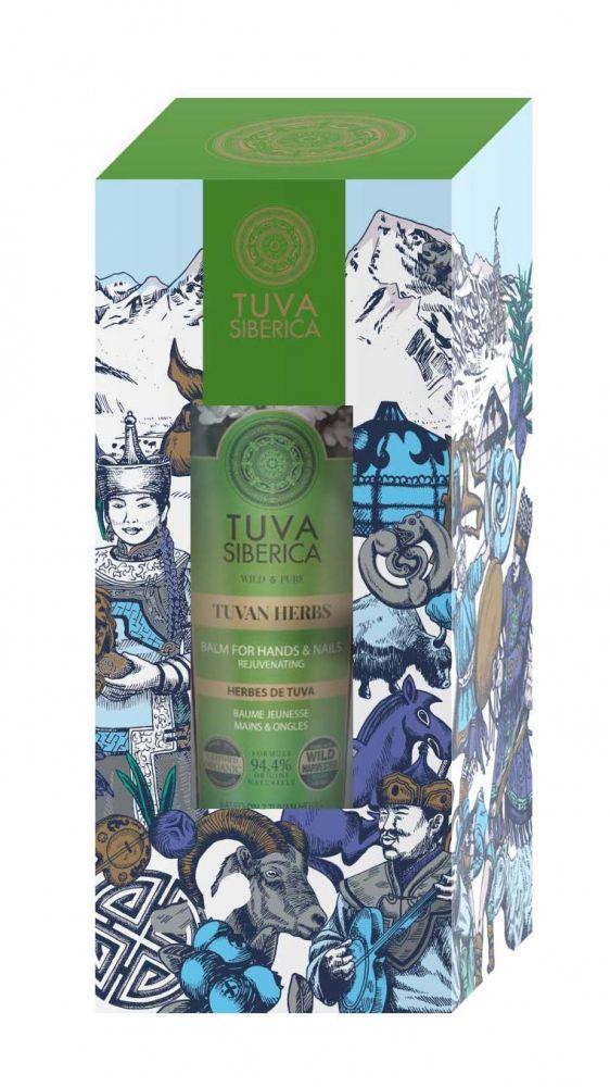 Tuvanský bylinkový balzam na ruky a nechty 75 ml