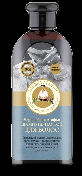 Agafja prírodná bylinná šampónová tinktúra na vlasy Natura Siberica 350 ml